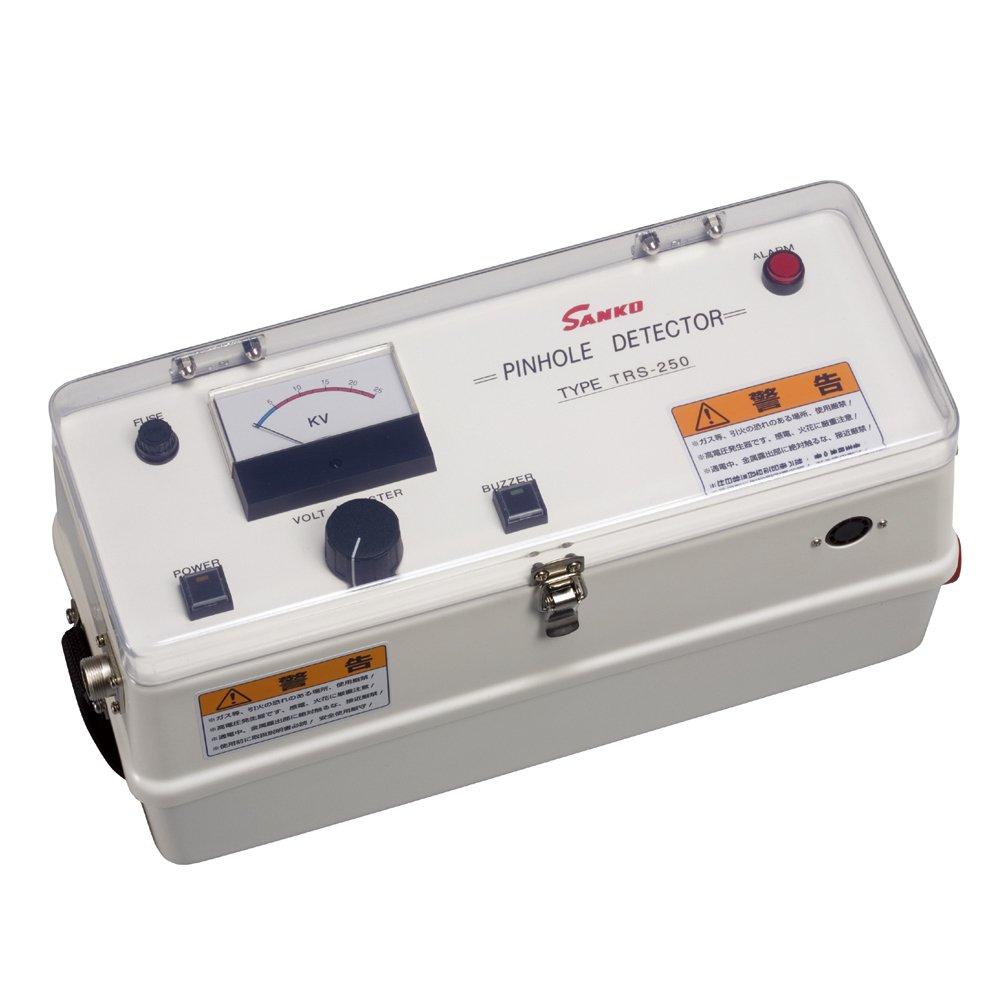 サンコウ電子 TR型ピンホール探知器 TRS-250 TRS-250 B00DOSI296