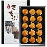 郭元益 迷你金沙蛋黄酥300g(进口产品)(亚马逊自营商品, 由供应商配送)