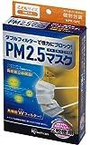 アイリスオーヤマ マスク PM2.5 こども用 5枚入り 個包装 NPK-5PC