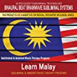 Learn Malay - Subliminal and Ambient Music Therapy
