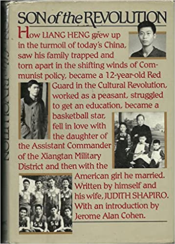 By Liang Heng Son Of The Revolution 1983 01 27 Hardcover Liang Heng 8601422447781 Amazon Com Books