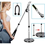 PELLOR Pulley Cable Machine Professional Muscle Strength Fitness Equipment Forearm Wrist Roller Training for LAT…