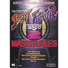 Street Fighter zero2 master file - Sega Saturn, PlayStation fully compatible (Wonder Life Special)