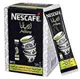 New Instant Nescafe Arabiana Arabic Coffee With Cardamom (Quantity 20 Sticks)