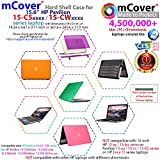 """mCover Hard Shell Case for 15.6"""" HP Pavilion"""