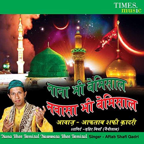 Amazon.com: Saare Jhoom Ke Bolo Ya Hussain: Aftab Shafi