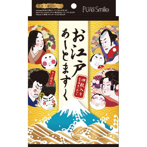 Pure Smile Edo Art Face Mask 4pcs Limited Edition Very Fun Japan ()