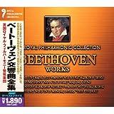 ベートーヴェン交響曲全集 ( CD6枚組 ) BCC-520