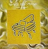 Nina Simone & Piano!