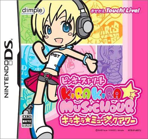ピンキーストリート KIRAKIRA☆MUSIC HOUR[通常版]の商品画像