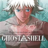 Ghost In The Shell - O.s.t.