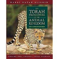 The Torah Encyclopedia of the Animal Kingdom: 1