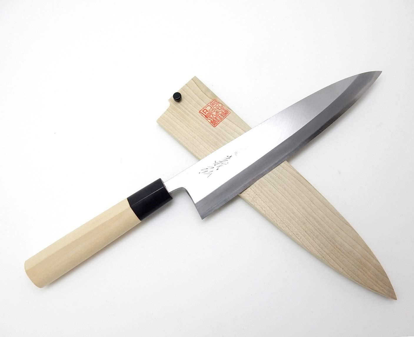 Yoshihiro Yasuki White Steel #2,JOUSAKU Japanese Chef's Mioroshi Deba Knife with Wooden Saya Cover (210mm/8.3'') by Yoshihiro