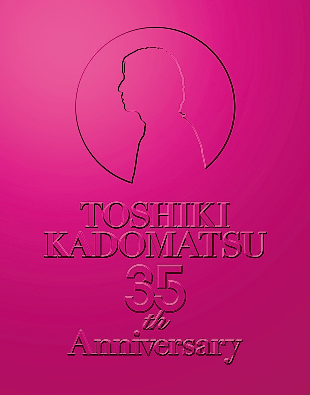 「TOSHIKI KADOMATSU 35th Anniversary Live ~逢えて良かった~」2016.7.2 YOKOHAMA ARENA(初回生産限定盤) [Blu-ray] B01LXNWN10