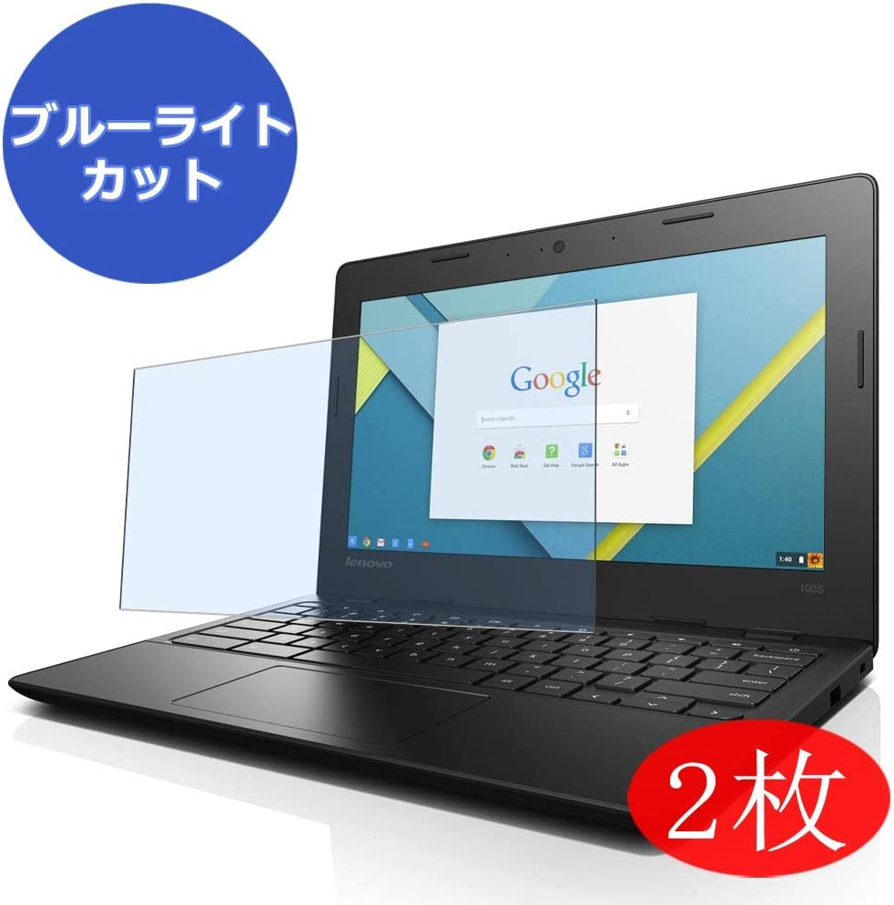 """【2 Pack】 Synvy Anti Blue Light Screen Protector for Lenovo 100S Chromebook 11.6"""" Screen Film Protective Protectors [Not Tempered Glass]"""