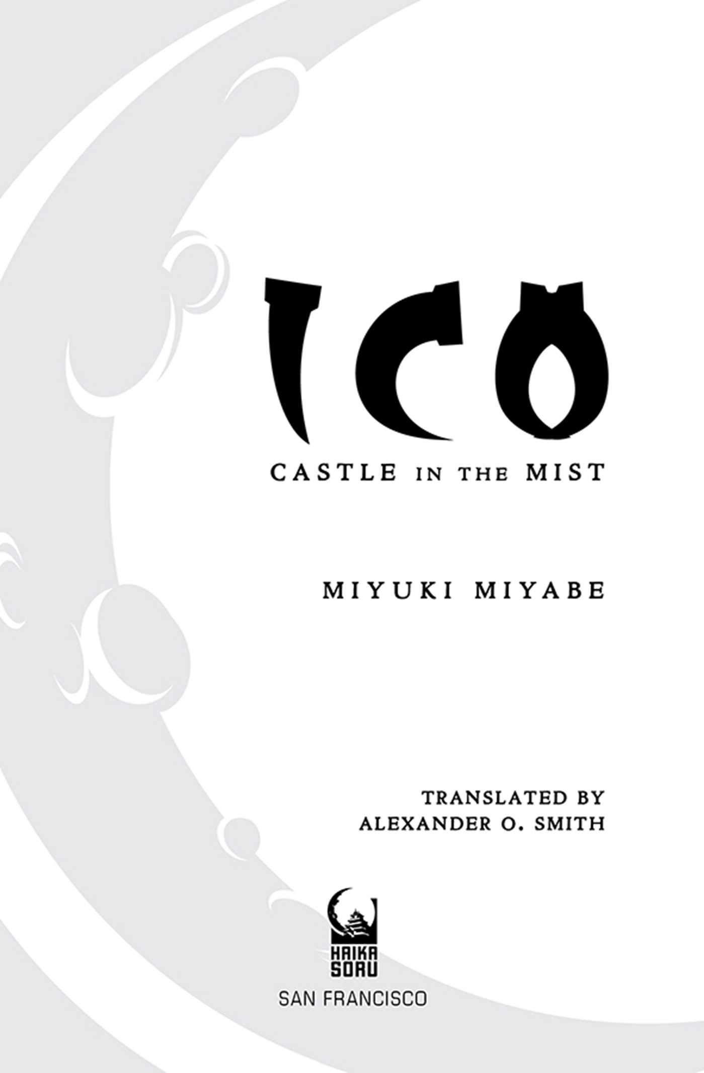 Amazon com: ICO: Castle in the Mist (9781421540634): Miyuki