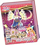 DetaCARD-DAS AI-KATSU! Official Binder Love Moonrise by Bandai