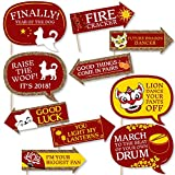 Funny Chinese New Year - 2018 Year of the Dog Photo Booth Props Kit - 10 Piece