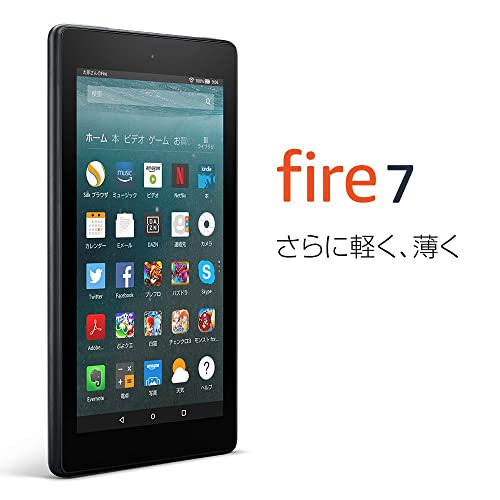 Fire 7 タブレット 8GB