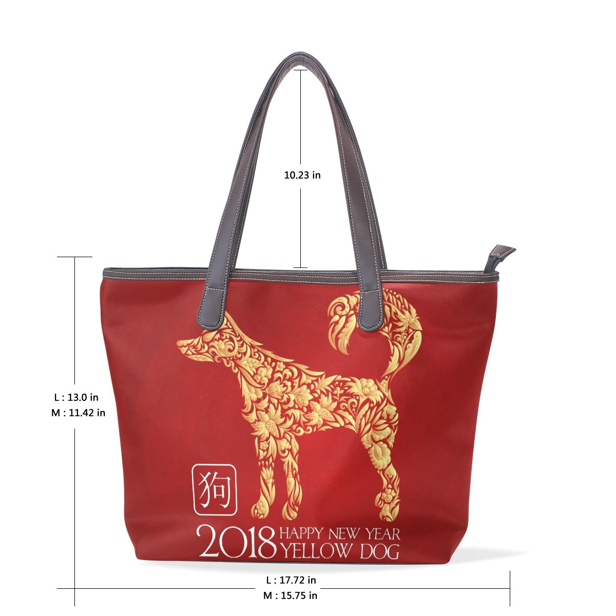 Amazon.com  Happy Chinese New Year 2018 Of The Dog Women s Fashion Large  Shoulder Bag Handbag Tote Purse for Lady  Clothing 7346a12f7e043