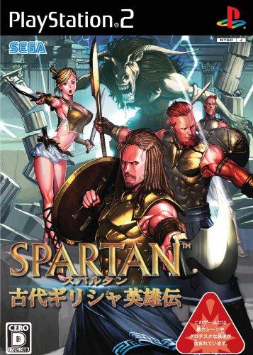 Spartan: Total Warrior [Japan - Ps2 Warrior Dragon