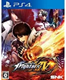 King of Fighters XIV for PlayStation 4 - Standard Edition