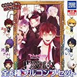 In the Information mini DIABOLIK LOVERS Deere ball Rick Lovers vampire anime ...