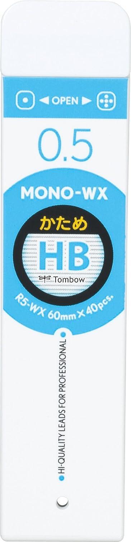 シャープ芯 モノWX【かためHB】 R5-WXHHB