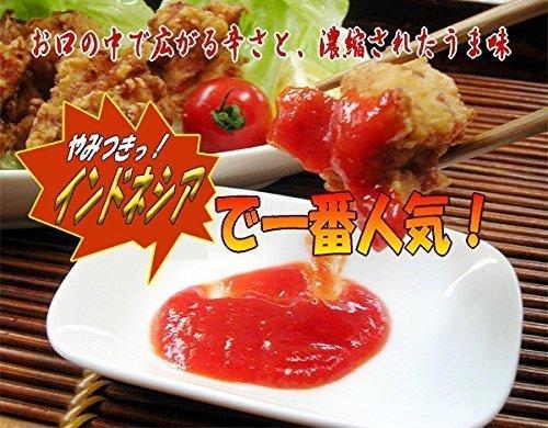 ABC sambal Asri 335ml X4 esto (HALAL productos certificados Halal Indonesia salsa de chile picante): Amazon.es: Alimentación y bebidas