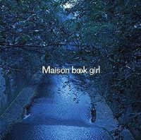 Maison book girl / river[通常盤]の商品画像