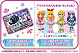 Aikatsu! Dress Up Doll violets by Megahouse