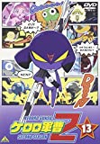 Vol. 13-Keroro Gunsou 2nd Season