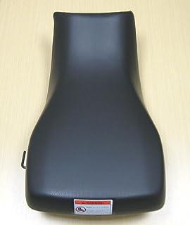 Brand New 2005 2016 Honda TRX250 Recon ATV Genuine Honda Complete Seat