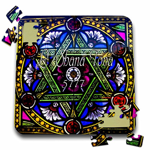 Jewish Themes - Image of L Shanna Tova On Stained Glass Star Of David - 10x10 Inch Puzzle (pzl_256186_2)