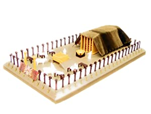 Tabernacle Model Kit - teaching and learning resource - old testament - God's holiness