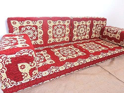 Amazon.com: arabic majlis,arabic couch,floor seating,floor couch ...
