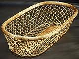 KINDWER Gilded Chain-Link Metal Bread Basket, 17''