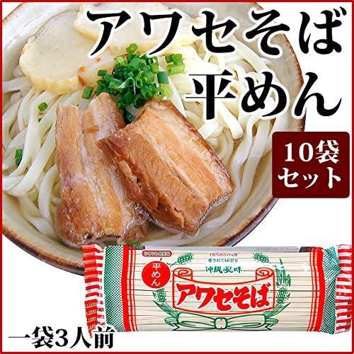 アワセそば 平麺 10袋セット(270g×10) 乾麺