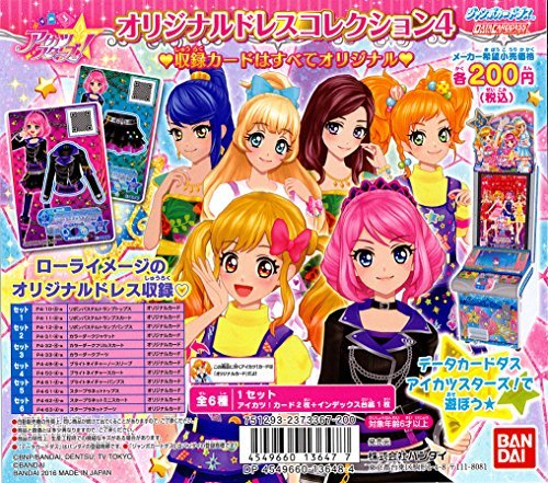 Bandai Aikatsu Stars! Original Dress Collection Part 4 all six