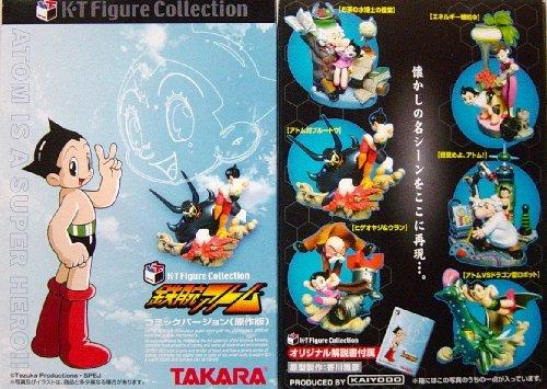 Kt Figure Collection (KT Figure Collection Astro Boy (original version) energy supply in the single item)