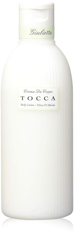 Tocca Body Lotion - Giulietta - 9 oz