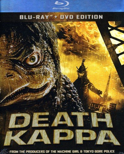 Death Kappa - Blu-ray / DVD Combo -