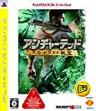 Uncharted: Drake's Fortune / Uncharted: El Dorado no Hihou (PlayStation3 the Best) [Japan Import]