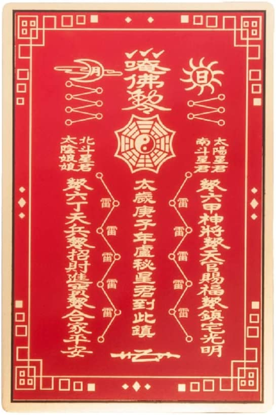 DMtse Chinese Feng Shui Tai Sui Amulet Card For Good Luck Wealth Success and Protection