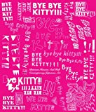 img - for Bye Bye Kitty!!!: Between Heaven and Hell in Contemporary Japanese Art book / textbook / text book
