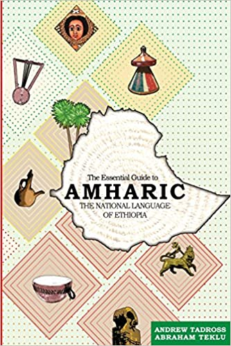 Amazon com: The Essential Guide to Amharic: The National
