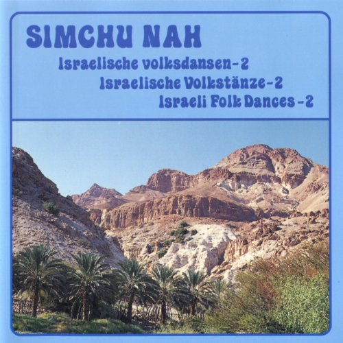 Israeli Folk Dances, Vol. 2 (Israeli Folk Dancing)
