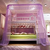 DE&QW U type court bunk bed mosquito net bed canopy, Rail type Children Bunk bed nets 50d encryption account yarn mosquito curtain-purple Queen1