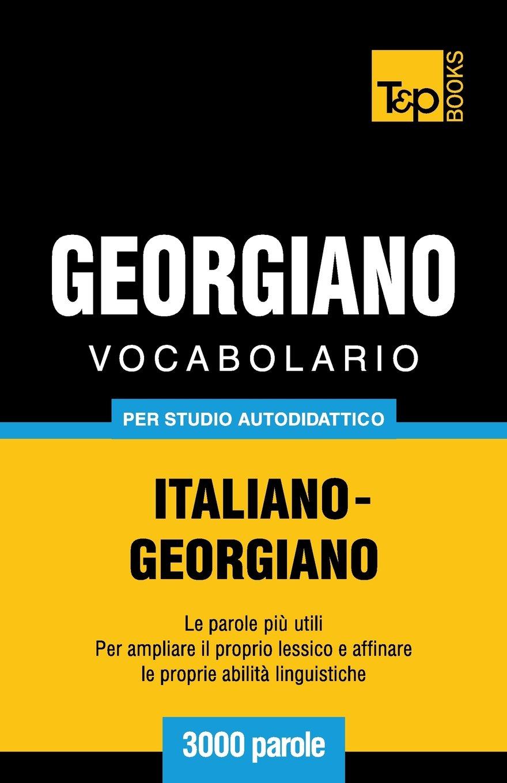 Vocabolario Italiano-Georgiano per studio autodidattico - 3000 parole