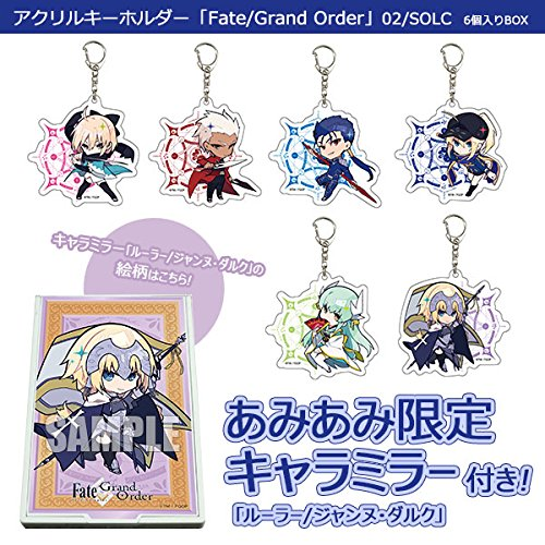 Acrylic Keychain Fate/Grand Order 02 / SOLC (Random 1 Pack)